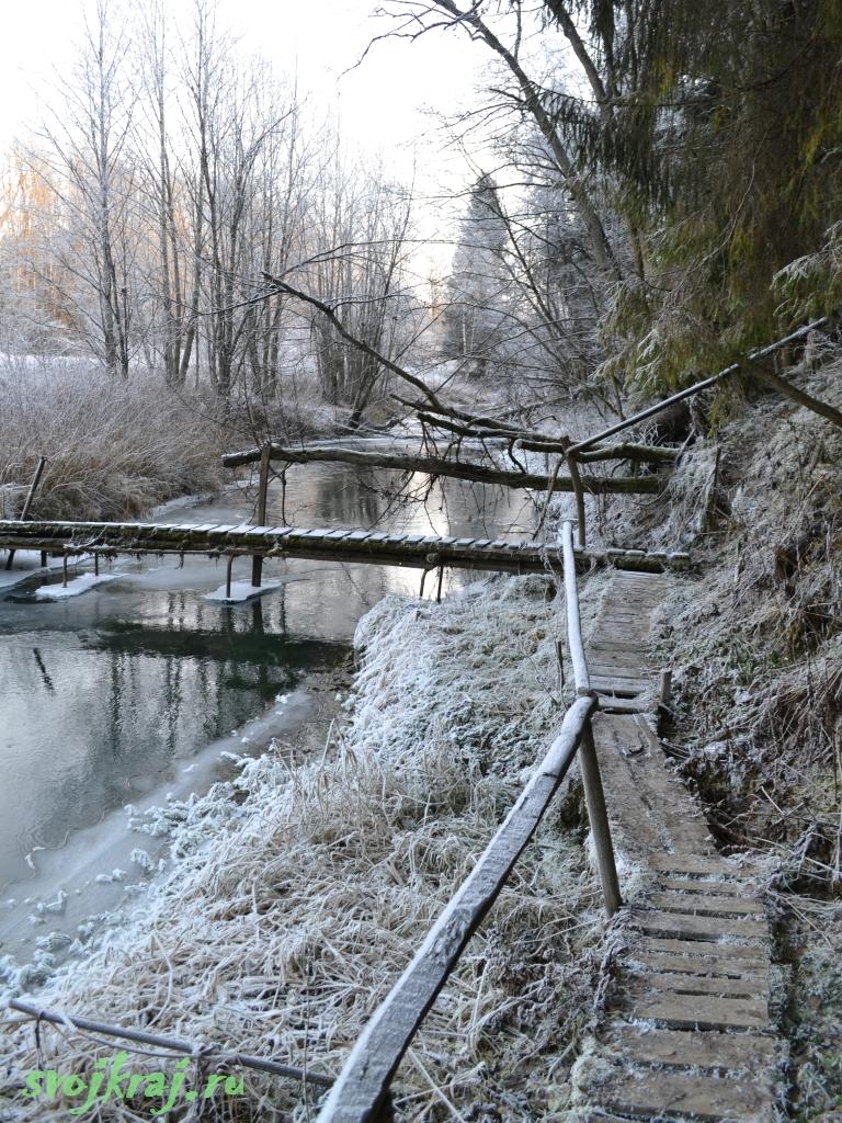 Мост у родника