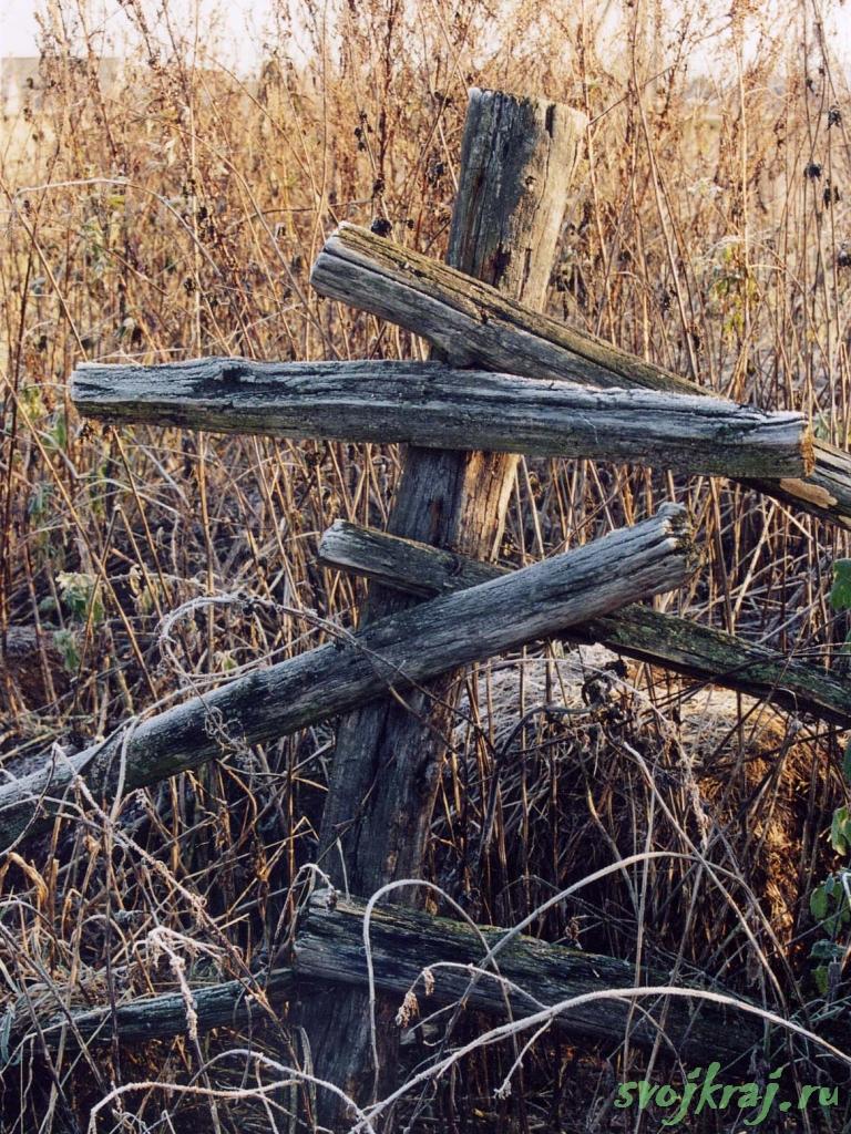 Рязанские просторы. Старый покосившийся забор