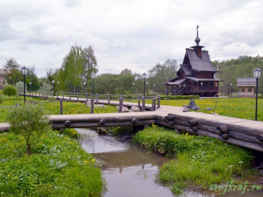 Сергиев Посад. Гремячий водопад. Мостики через речку Вондига