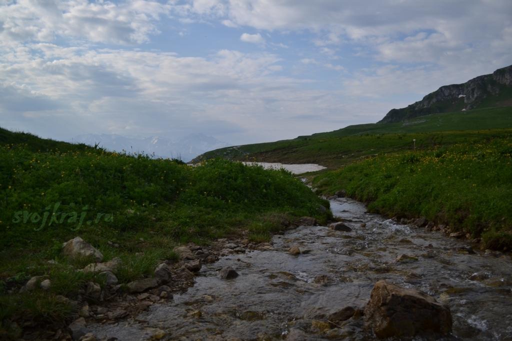 Рубленный ручей