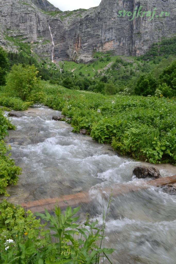 Ручей Водопадный