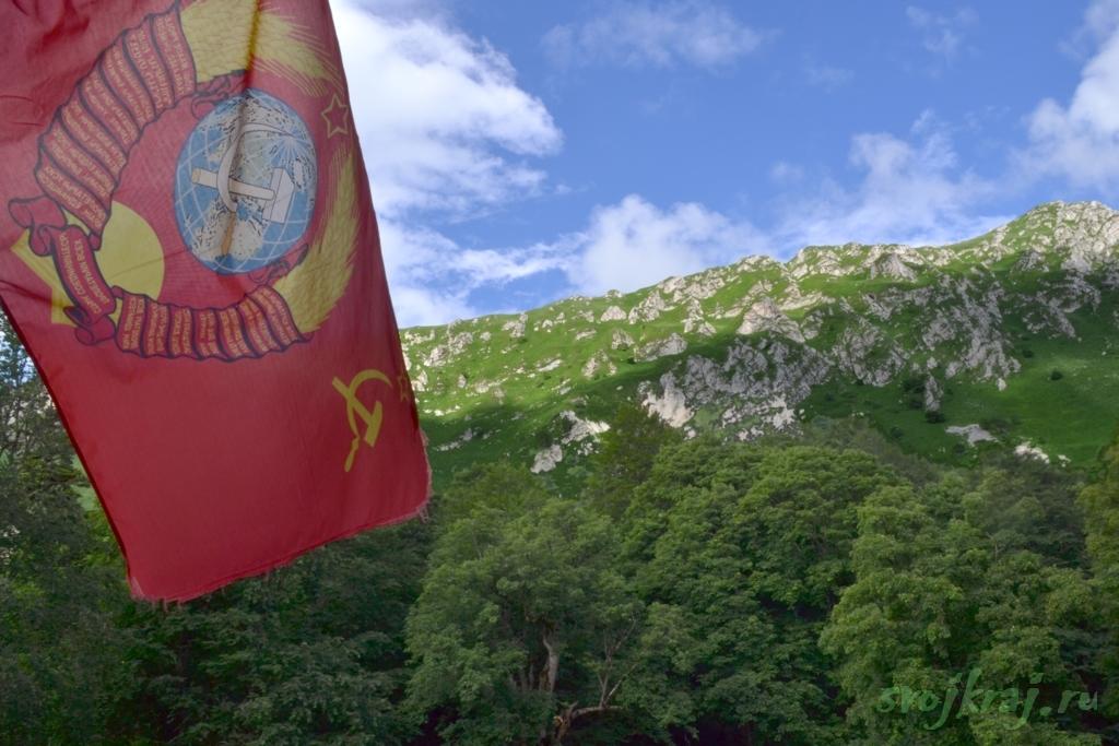 Флаг турбазы Чуба